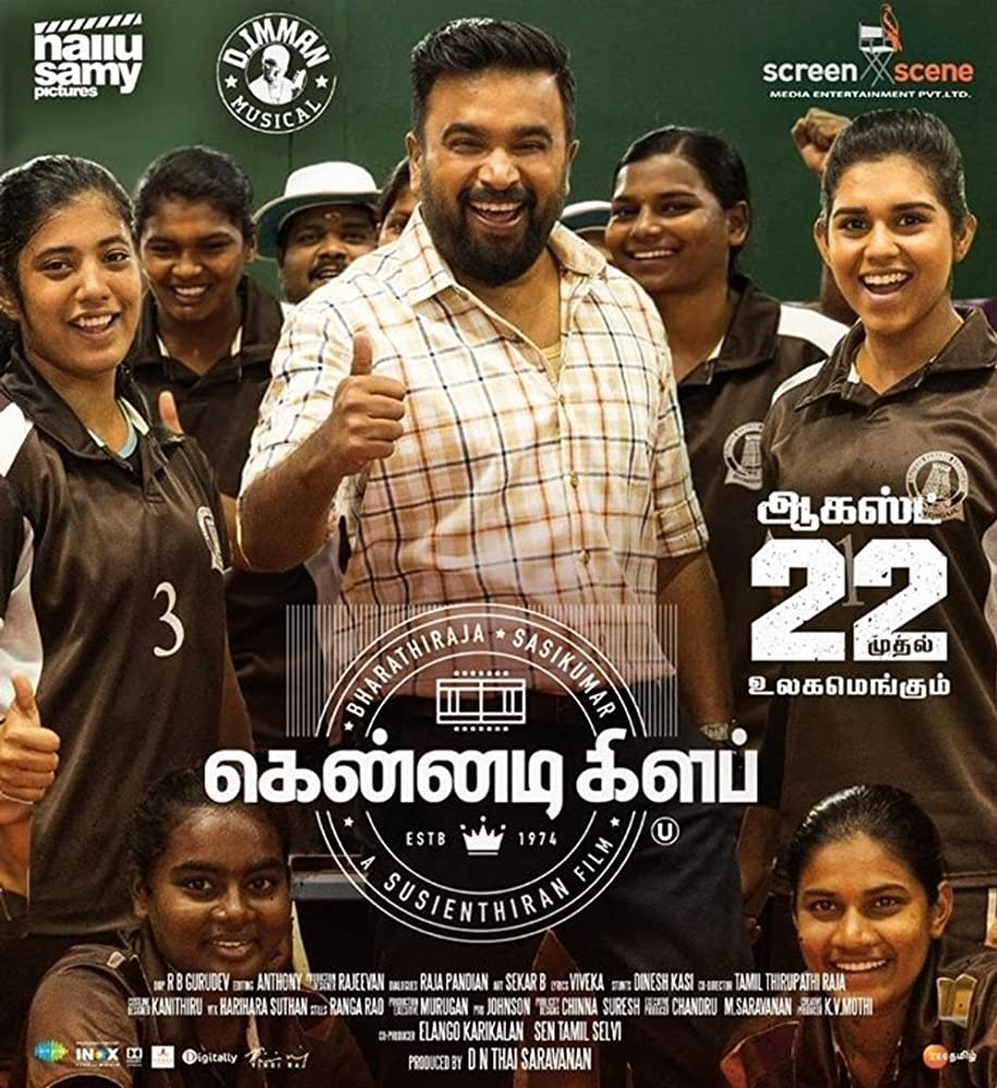 Kennedy Club (2019) Hindi Dubbed 720p DTHRip Esubs DL