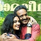 Renji Panicker and Prayaga Martin in Ramaleela (2017)