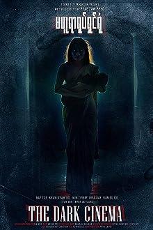The Dark Cinema (2019)