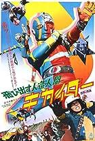 Kikaida: Android of Justice