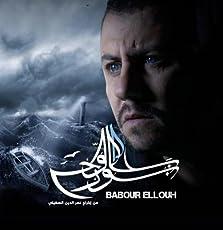 Babour Louh (2020– )