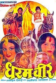 Dharam Veer(1977) Poster - Movie Forum, Cast, Reviews
