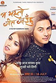 Ma Yesto Geet Gaauchu Poster