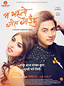 Watch free movie hd online Ma Yesto Geet Gaauchu [WEBRip]