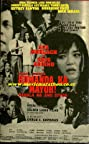 Humanda ka Mayor!: Bahala na ang Diyos (1993) Poster