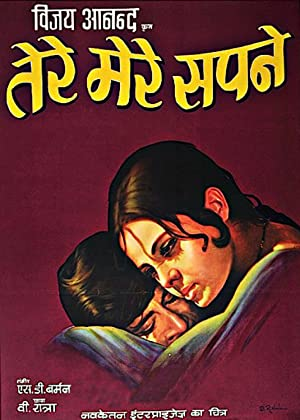 Tere Mere Sapne movie, song and  lyrics