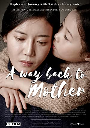 Movie A Way Back to Mother (2016)