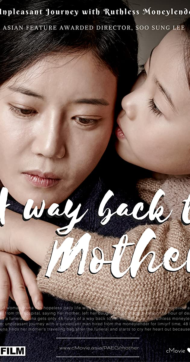 Image A Way Back to Mother