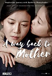 A Way Back to Mother (2016) 720p