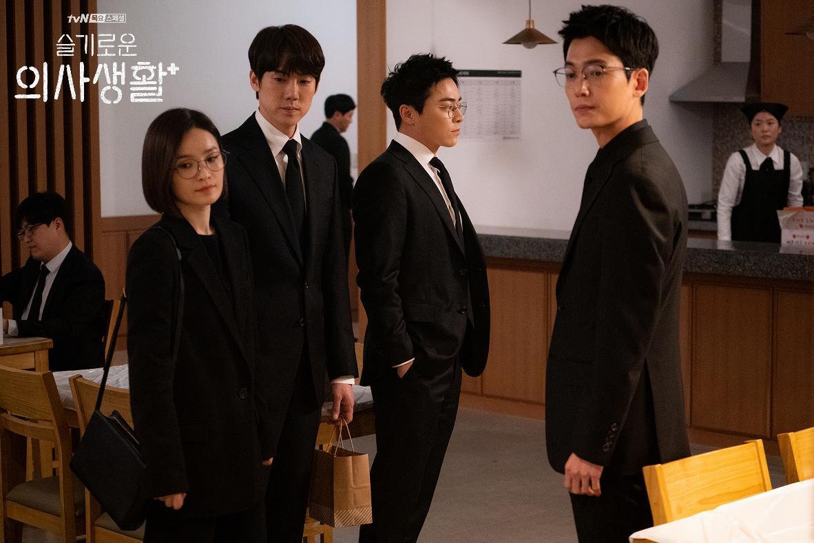 Jeon Mi Do, Yoo Yeon-Seok, Jung Kyung-ho, and Jo Jung-Suk in Hospital Playlist (2020)