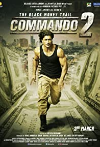 Primary photo for Commando 2