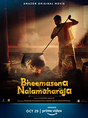 Where to stream Bheemasena Nalamaharaja