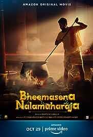 Bheemasena Nalamaharaja 2020 720p Hdrip Kannada Movie