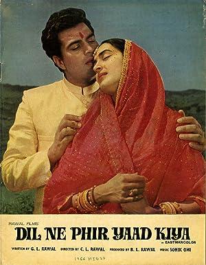 Dil Ne Phir Yaad Kiya movie, song and  lyrics