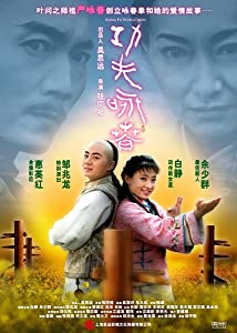 Gong fu yong chun download torrent