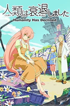 Where to stream Humanity Has Declined