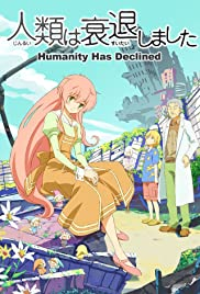 Humanity Has Declined Poster