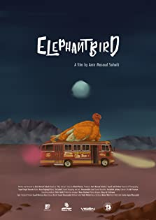 Elephantbird (2018)