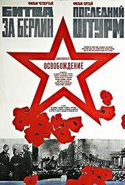 Liberation: The Last Assault Poster