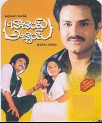 Babai Abbai ((1984))
