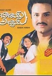 Babai Abbai Poster