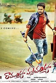 Ramayya Vastavayya(2013) Poster - Movie Forum, Cast, Reviews