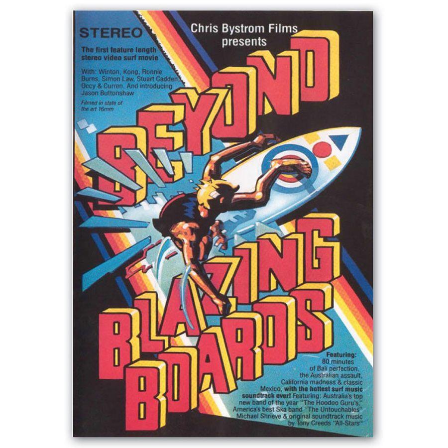 Blazing Boards ((1985))
