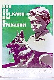 My s Vulkanom Poster