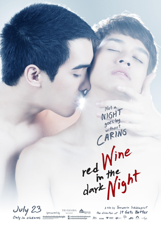 Красное вино в темноте ночи