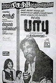Babu Poster