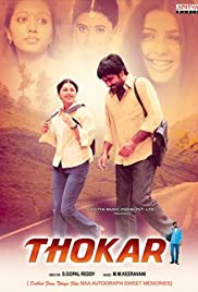 Thokar Poster