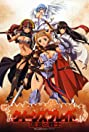 Queen's Blade: Wandering Warrior (2009) Poster