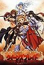 Queen's Blade: Wandering Warrior