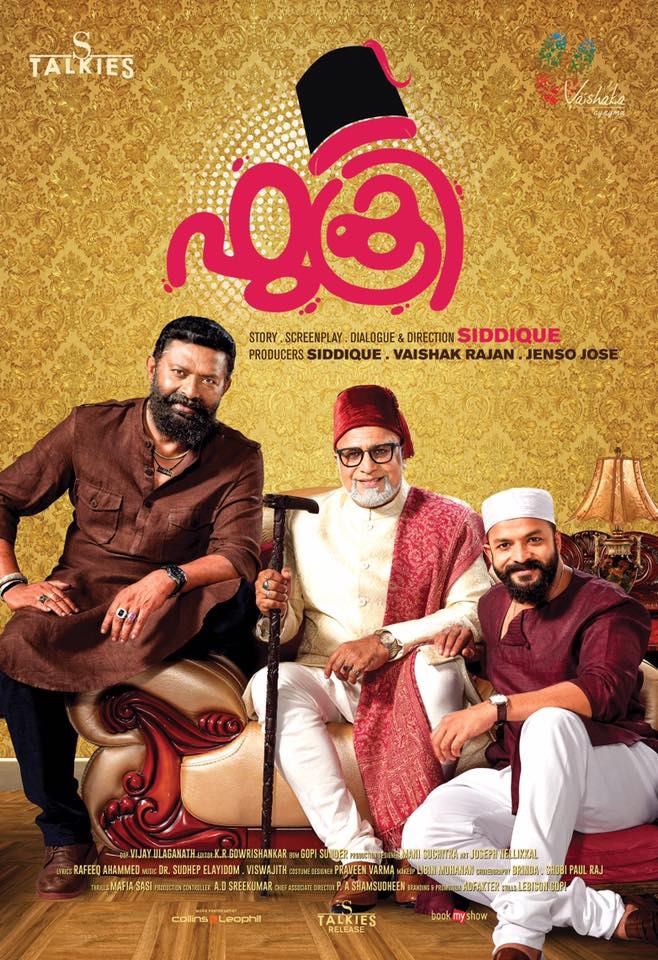 Lal, Jayasurya, and Siddique in Fukri (2017)