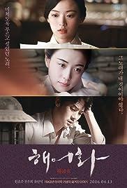 Love, Lies (2016) Haeuhhwa 720p