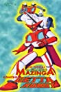 Great Mazinger vs. Getter Robo G: The Great Space Encounter (1975) Poster
