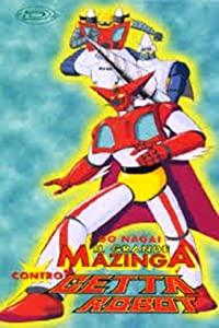 Great Mazinger vs. Getter Robo G: The Great Space Encounter full movie in hindi free download hd 1080p