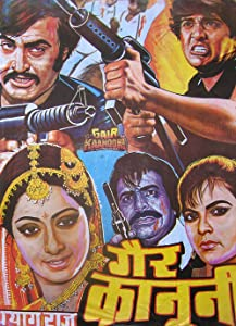 Gair Kaanooni movie in hindi dubbed download