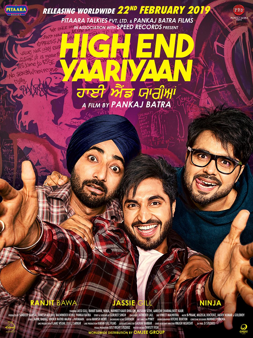 High End Yaariyaan (2019) - IMDb
