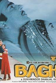 Gurleen Chopra and Paramveer Singh in Baghi (2006)