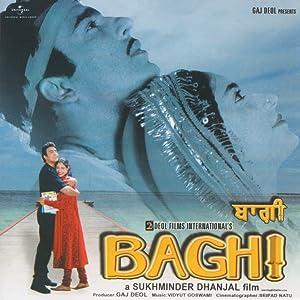Baghi song lyrics