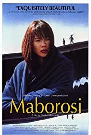 Maborosi Poster
