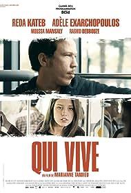 Qui vive (2014) Poster - Movie Forum, Cast, Reviews