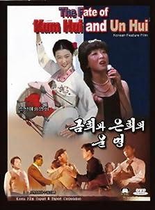 The Destiny of Keum-hee and Eun-hee (1974)
