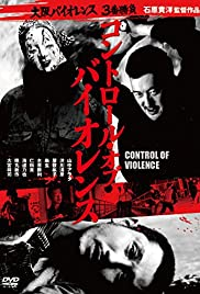 Control of Violence Poster