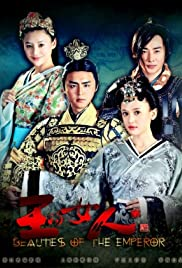 Watch Movie Beauties of the Emperor - Beauties of the Emperor (2012)