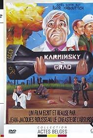 Karminsky-Grad (2011)