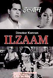 Ilzam Poster