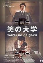 Warai no daigaku