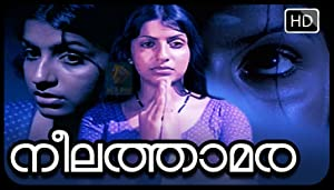 M.T. Vasudevan Nair (screenplay) Neela Thamara Movie